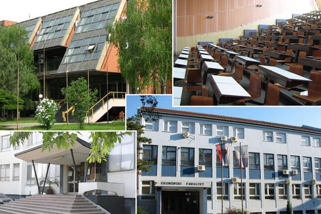 Fakultet i visoke škole u Subotici